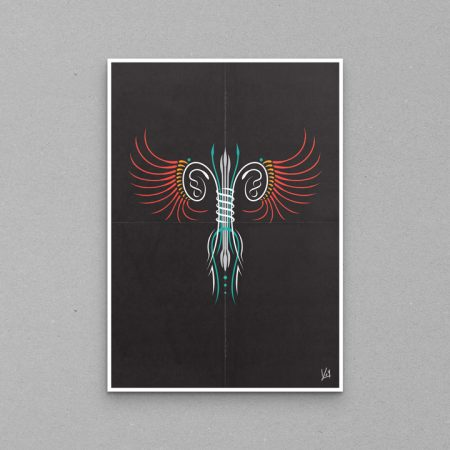 Phoenix - digital pinstripe design